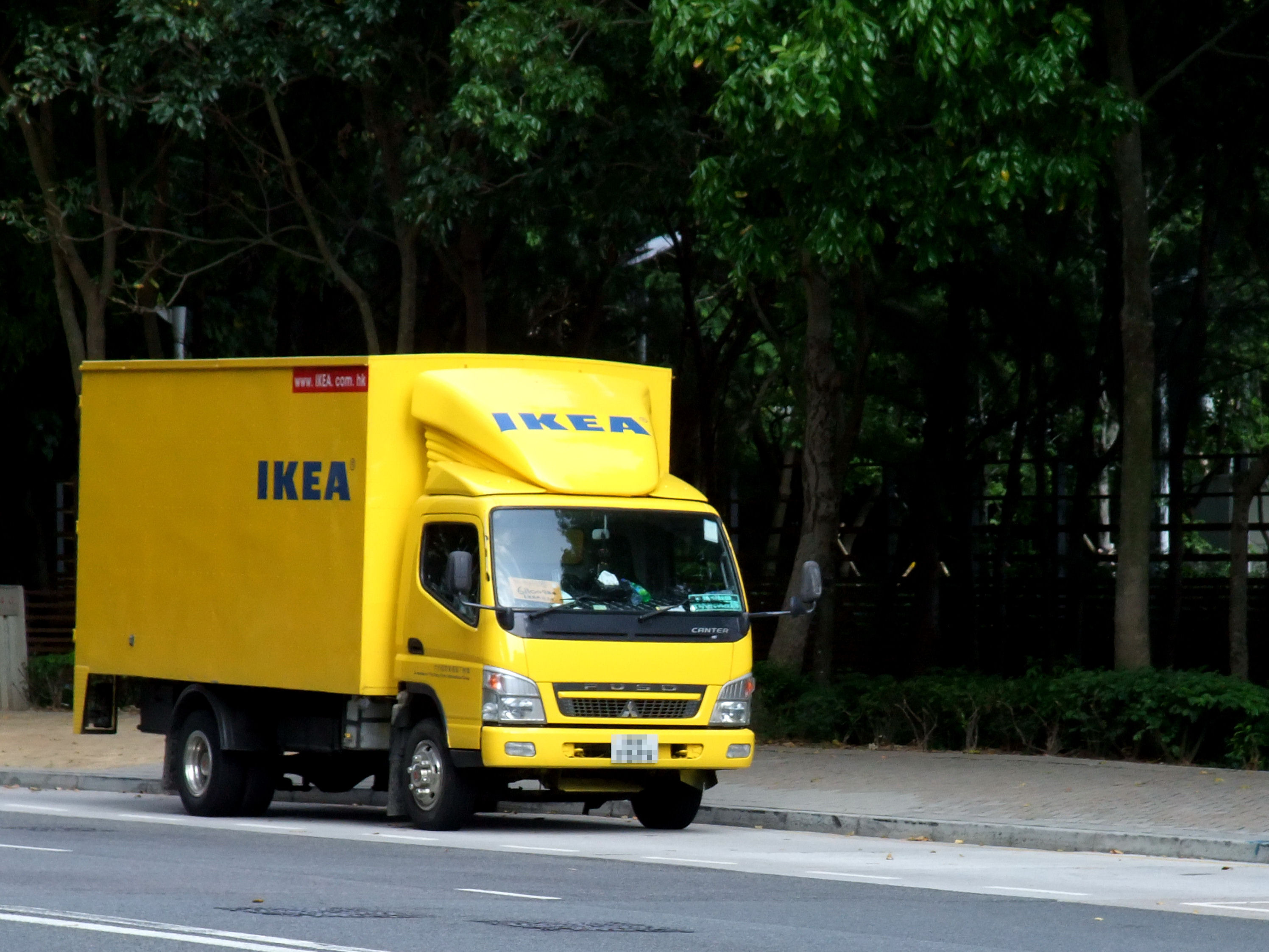 Ikea coming to a town near you t1 2016 mpk732 marketing for Ikea delivery phone number